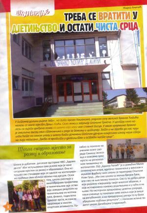 145 1 Skola Branko Copic Donji Agici