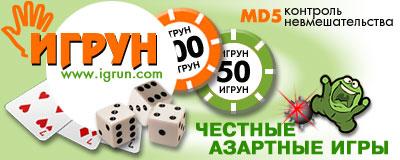 Grand kazino umid