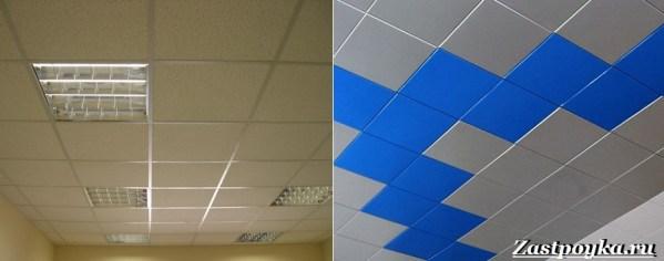 Кассетный-потолок-Описание-особенности-применение-и-виды-кассетного-потолка-12