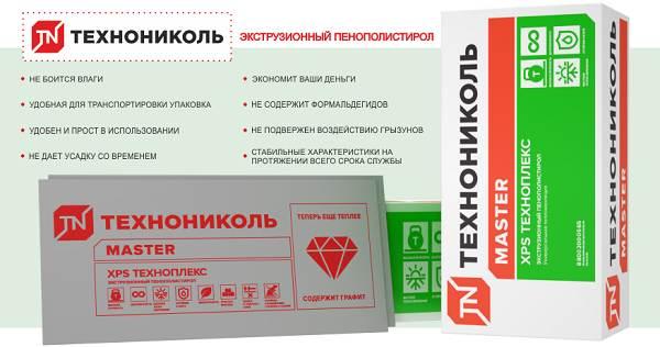 Экструдированный-пенополистирол-cовременный-утеплитель-нового-поколения-6
