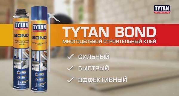 Клей-Титан-Свойства-виды-применение-и-цена-клея-Титан-7