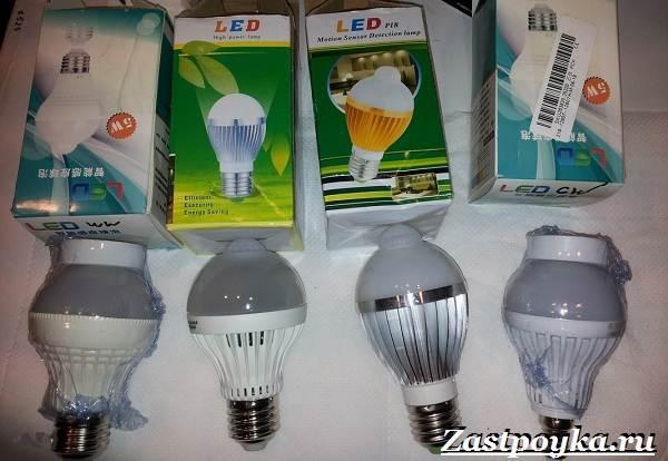 Лампы-с-датчиком-движения-Описание-виды-применение-и-цены-ламп-с-датчиком-движения-6