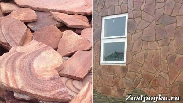 Песчаник-камень-Описание-свойства-применение-и-цена-песчаника-13