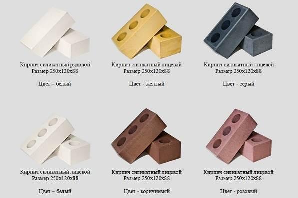 кирпич силикат размеры