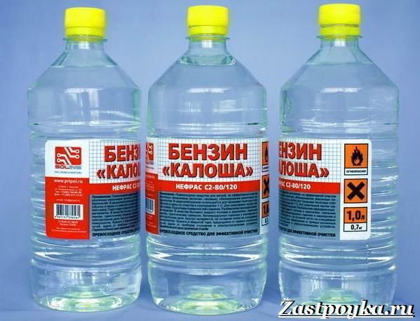 Бензин-Калоша-Описание-свойства-применение-и-цена-бензина-Калоша-1
