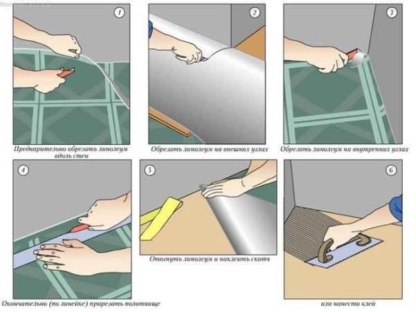 Как-постелить-линолеум-своими-руками-10