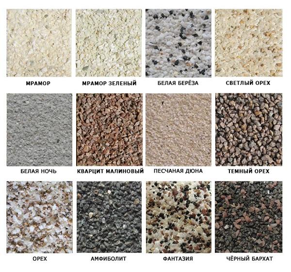 Плиты-ЦСП-Характеристики-виды-применение-и-цены-плит-ЦСП-10