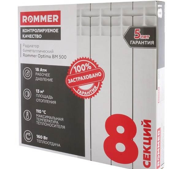 Радиатор-биметалл-Характеристики-принцип-работы-и-цены-радиаторов-биметалл-5