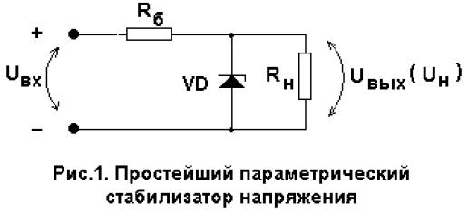 Стабилизаторы-напряжения-Описание-характеристики-виды-и-цены-стабилизаторов-3