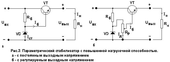 Стабилизаторы-напряжения-Описание-характеристики-виды-и-цены-стабилизаторов-4