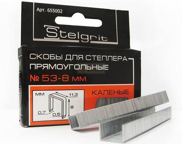 Степлер-строительный-Описание-особенности-применение-и-цена-степлера-7