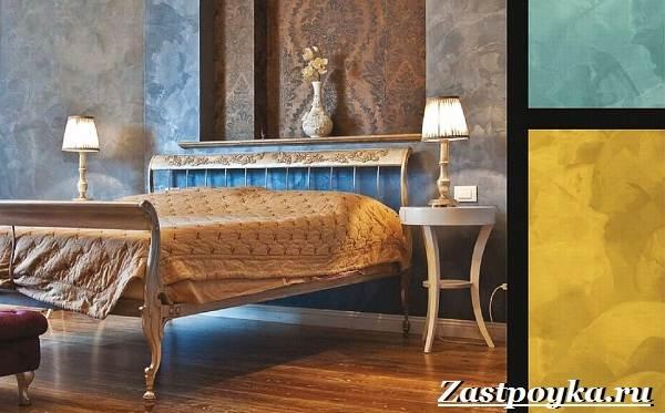 Венецианская-штукатурка-в-интерьере-Описание-особенности-и-цена-венецианской-штукатурки-14