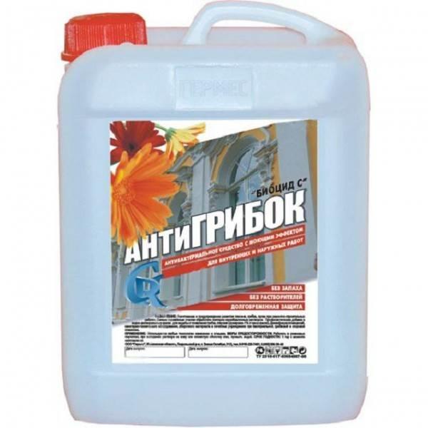 Что-такое-биоцид-Свойства-цена-и-применение-биоцидов-против-плесени-7