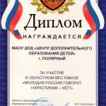 Костюкевич_ - 0003