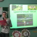 ЮНК_Арктика_2013(5)