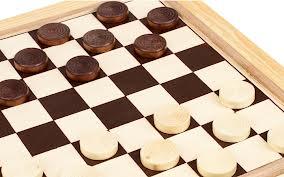 Положение о проведении первенства по русским шашкам