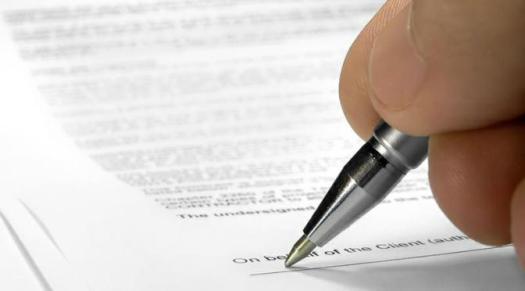 Обновление документов