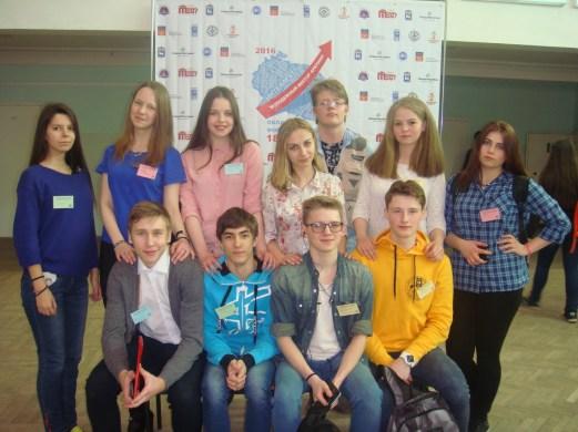 МолодежныйвекторАрктики()
