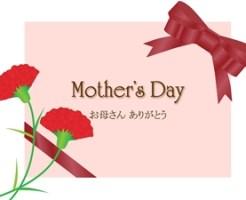 母の日の手紙の例文