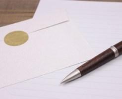 暑中見舞いの手紙の書き方