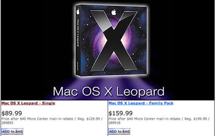 leopard-deal.jpg