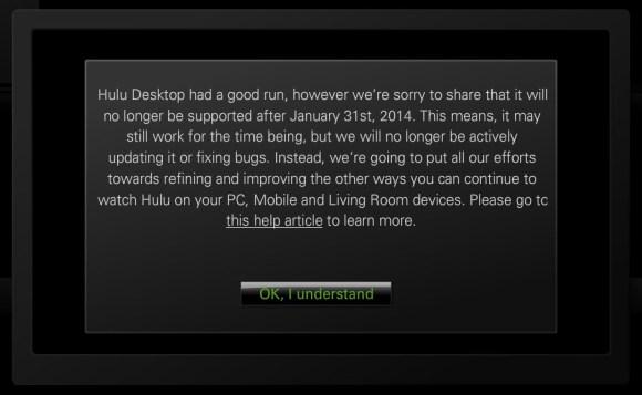 Hulu-Desktop-dies