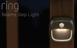 ring-beams-step-light