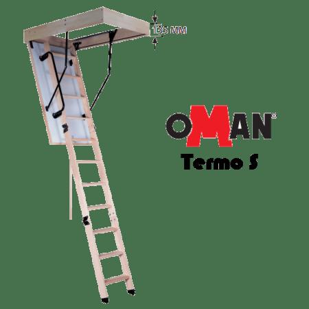 Лестница Oman Termo S - ZAVODKM
