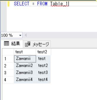UiPath】データベースに接続し、データを取得する | Zawanii