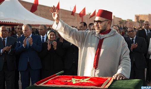 النسق السياسي المغربي