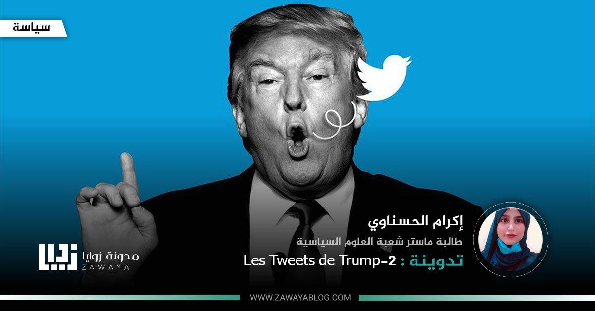 Les Tweets de Trump 2