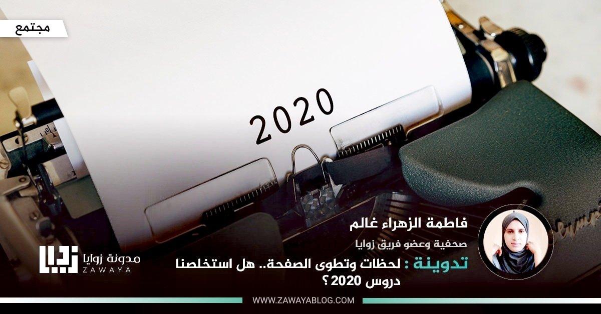 IMG 20201231 225906