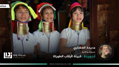 قبيلة-الرقاب-الطويلة