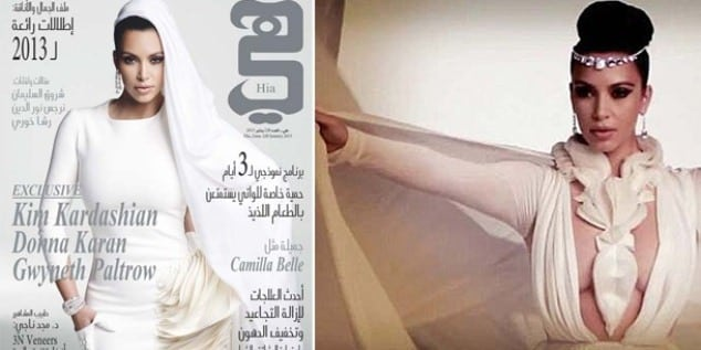 Kim Kardashian's Sexy Photo Shoot For  'Hia', Arab Magazine