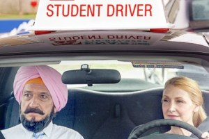 CLOSED--LEARNING TO DRIVE - Advanced Screening Giveaway - Movie Passes Too 1