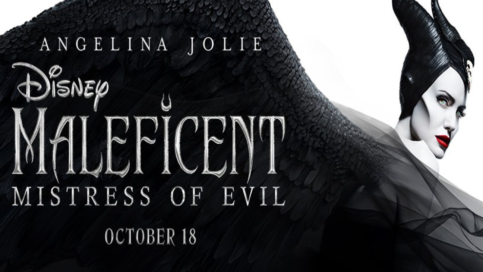 Maleficent Mistress Of Evil Advance Screening Giveaway