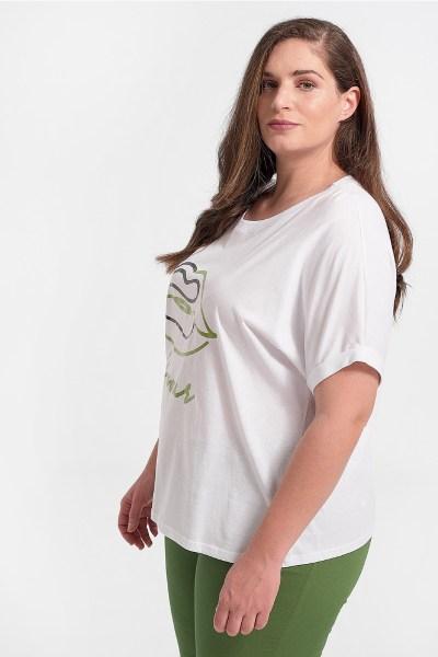 Μπλούζα plus size amour άσπρο