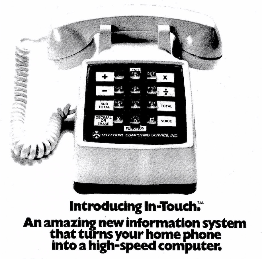InTouch Telephone Banking
