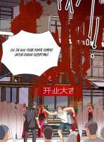 Spoiler Manhua The Personal Doctor Of The Female President 4