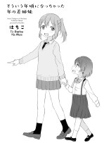 Spoiler Manga The Age Gap Sister is at That Age 1