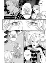 Spoiler Manga The Reincarnated Granny Won't Look Away! – The Second Life of the Former Tyrannical Empress 1