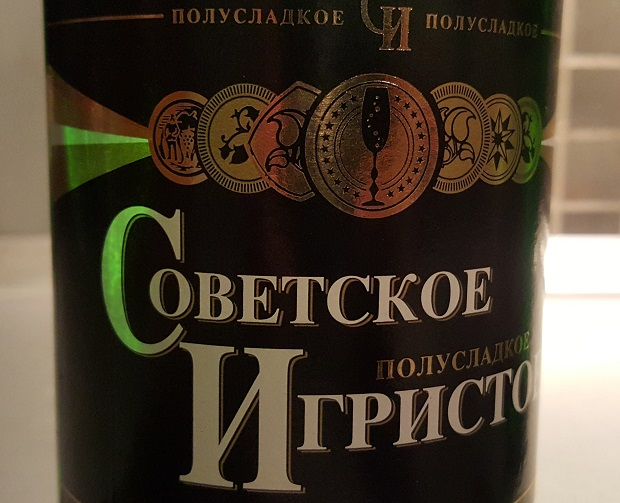Sowietskoje Igristoje