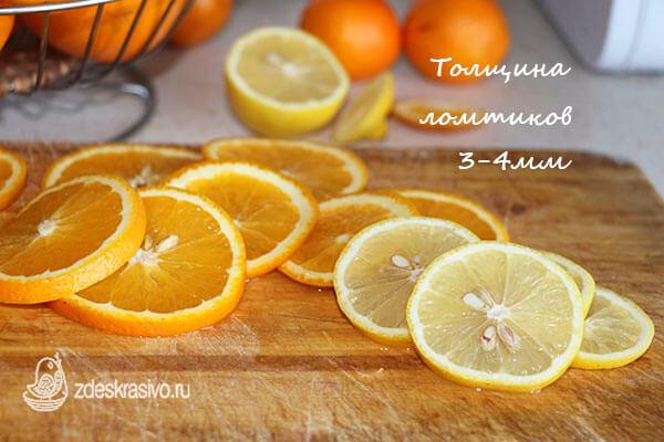 Appelsiny_narezat_lomtikami.