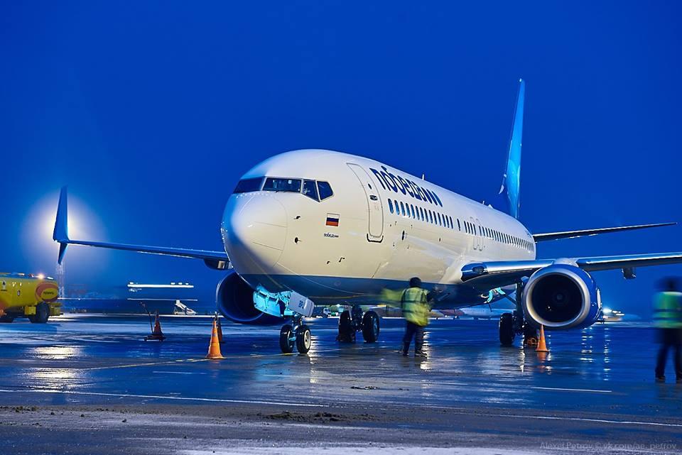 Boeing 737-800 společnosti Pobeda Airlines. Foto: Pobeda