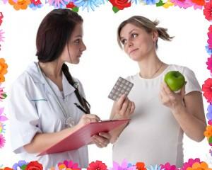 лечение +во время беременности