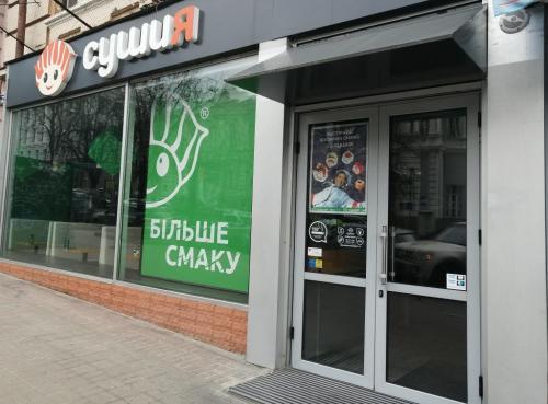 Украина мейрамханасы. SOS! Мейрамханалар қолдау сұрайды