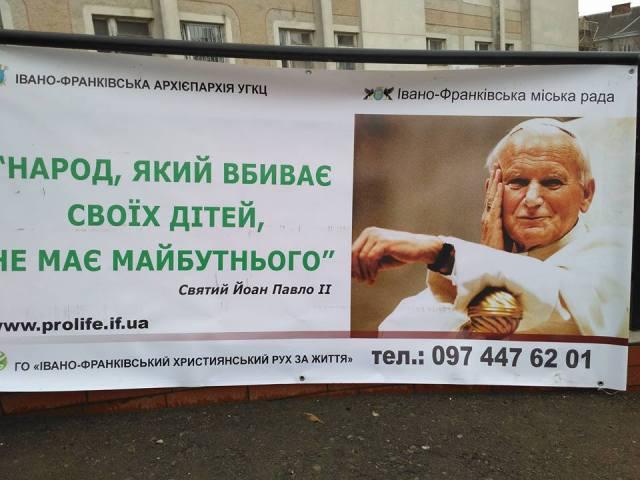 молитовне стояння за збереження життя, о.Йосафат Бойко, Мирослав Возняк