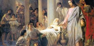 Звернення Комісії Української Греко-Католицької Церкви у справах душпастирства охорони здоров'я з нагоди відзначення Дня Хворого у Неділю Розслабленого 7 травня 2017 року Божого