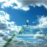 Намерение - лестница в небо