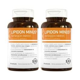 Две шишета Лупидон